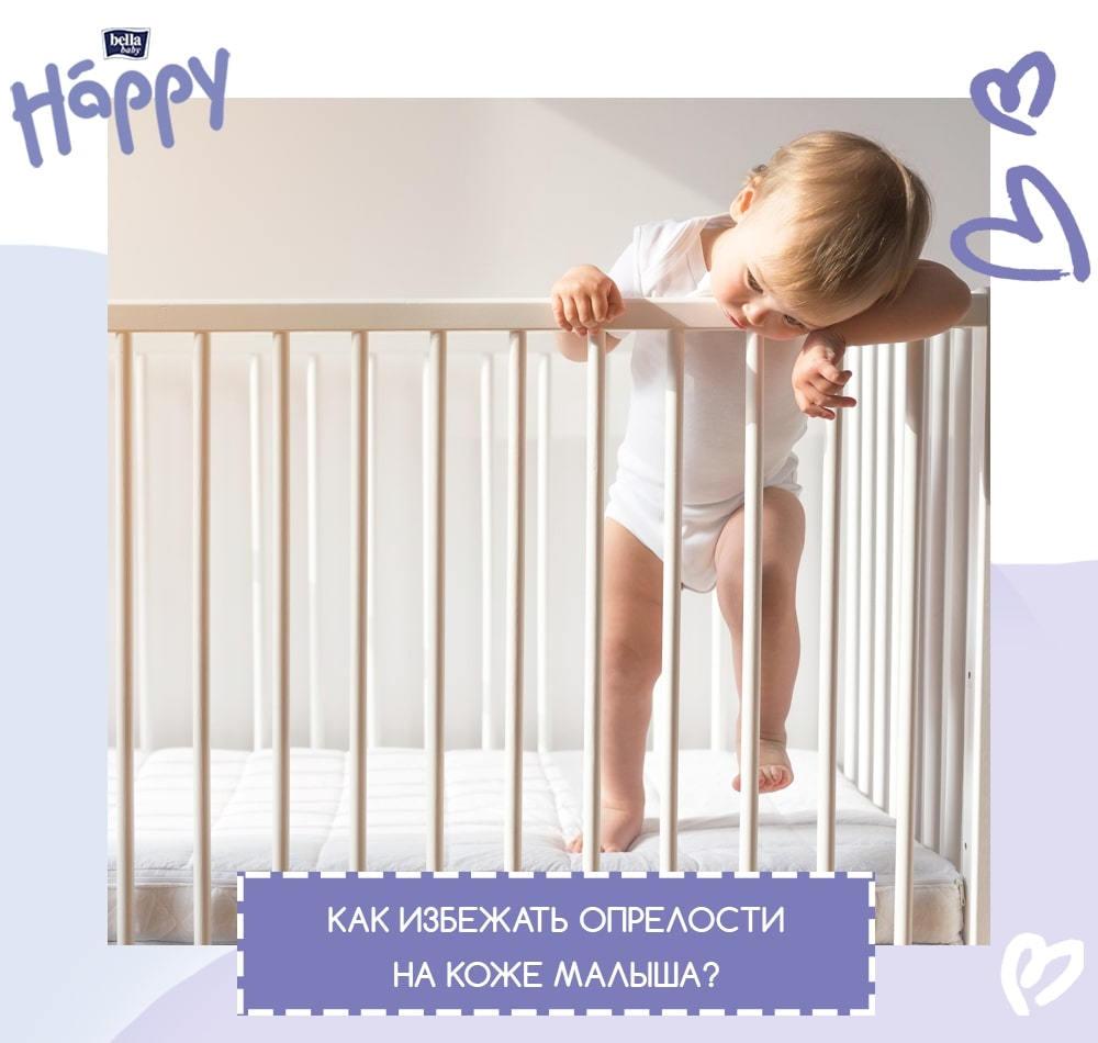 Как избежать опрелости на коже малыша?